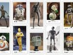 May the Force Be With Your Mail: 'Star Wars' Stamps Launch This Spring